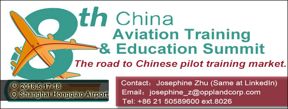 8th China Aviation Training & Education Summit