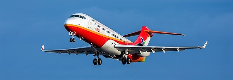 Urumqi Air will take delivery of five ARJ21-700 aircraft from COMAC