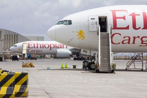 Ethiopian Cargo Air Terminal