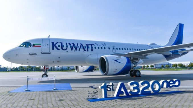 Kuwait Airways first A320neo