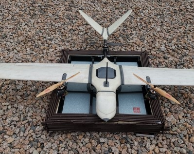 New VTOL fixed-wing drone