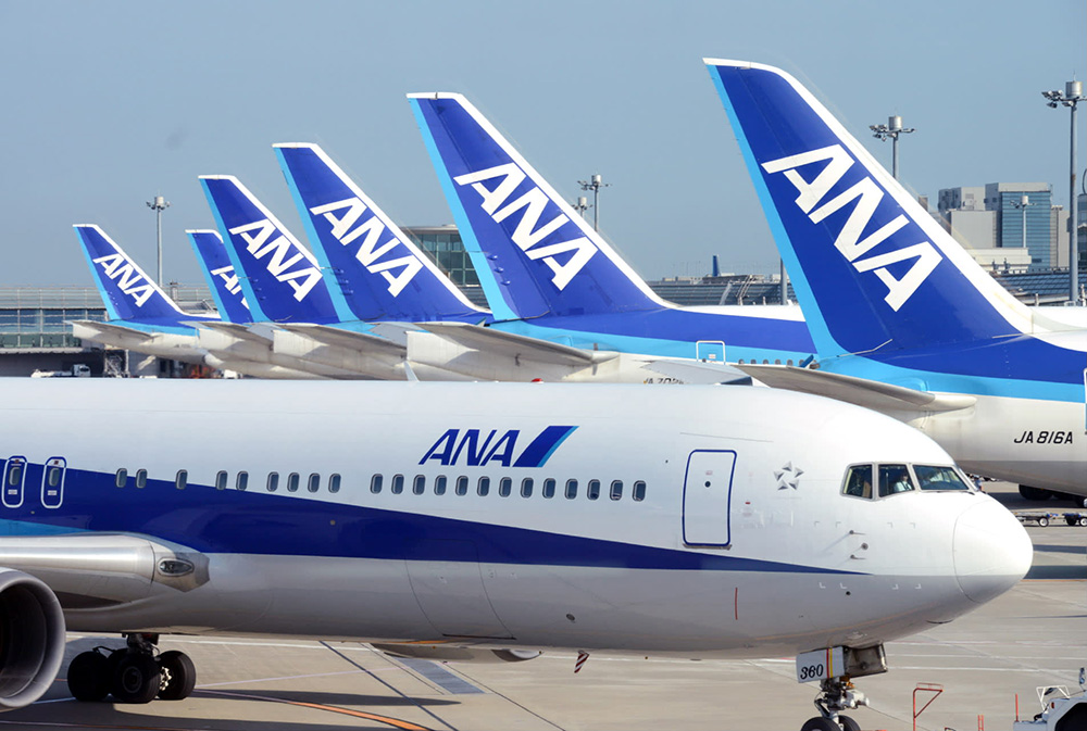 ANA Holdings to increase sustainable activities and reduce ecological impact