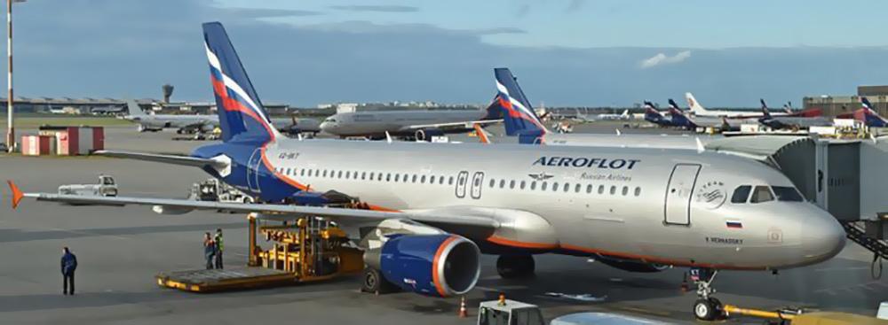 Aeroflot pilot dies
