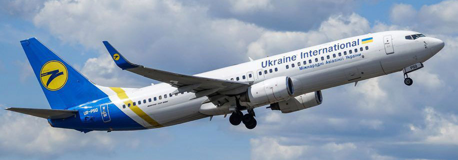 Ukranian Airlines Boeing 737 NG