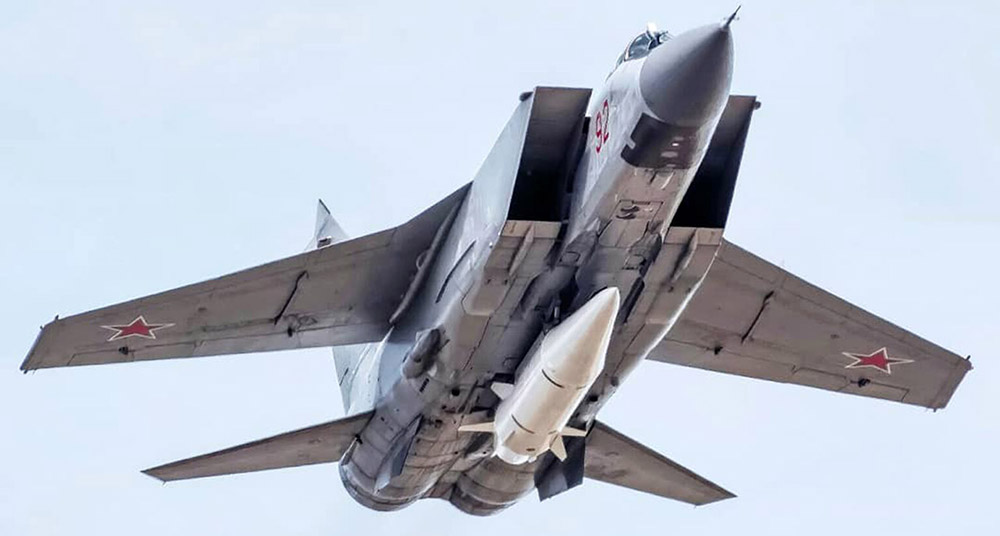 Tu-22M3M bomber with hypersonic anti-ship missile