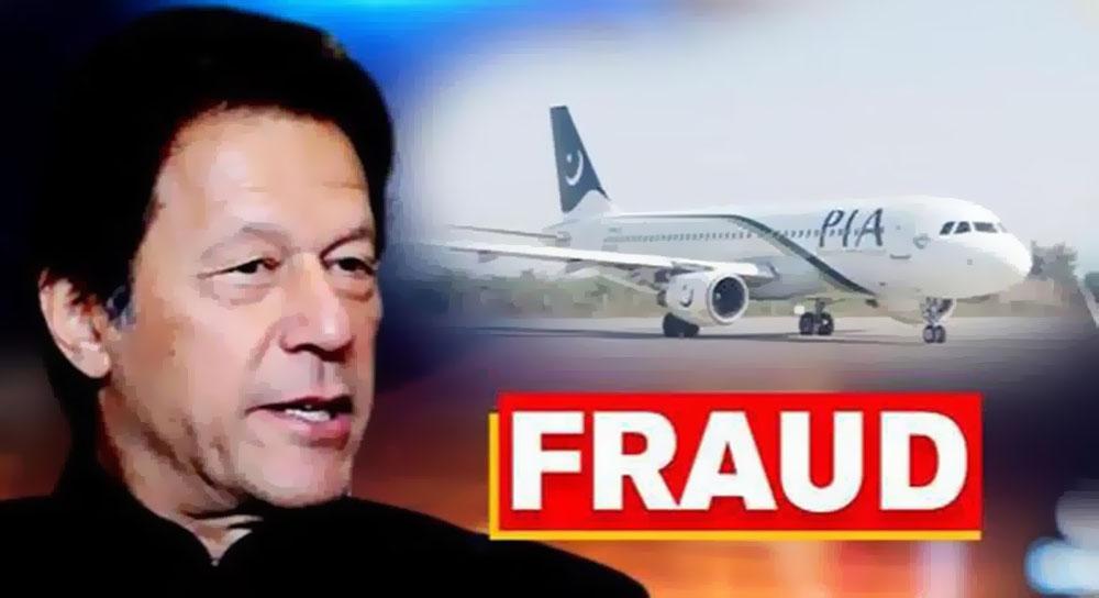 Pakistan's Aviation Authority